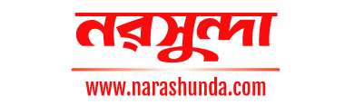 narashunda