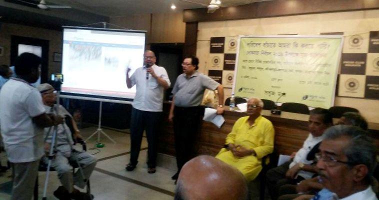 কলকাতা প্রেস ক্লাবে আলোচনা: নদী ও পরিবেশকে অগ্রাধিকার দিক রাজনৈতিক দলগুলো